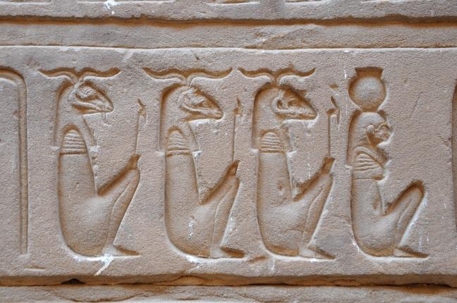 egypt-1197832